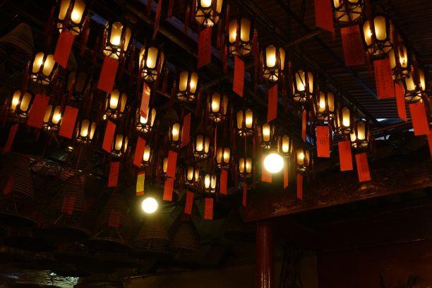 Üzenetek egy kínai templomban