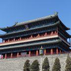 Első benyomások Pekingről
