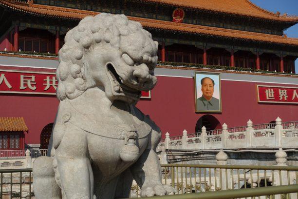 A Mennyei Béke Kapuját (Tinananmen) védő oroszlán